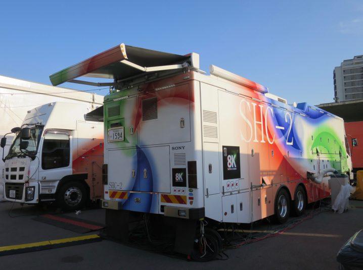 The NHK 8K audio and video trucks outside of Maracana Stadium prior to the women's football gold medal match.
