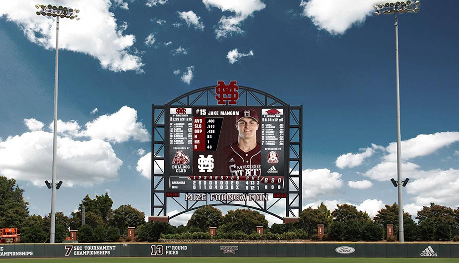 mississippi state to boast largest display in college baseball