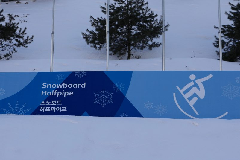 Olympic symbol for Snowboard Halfpipe